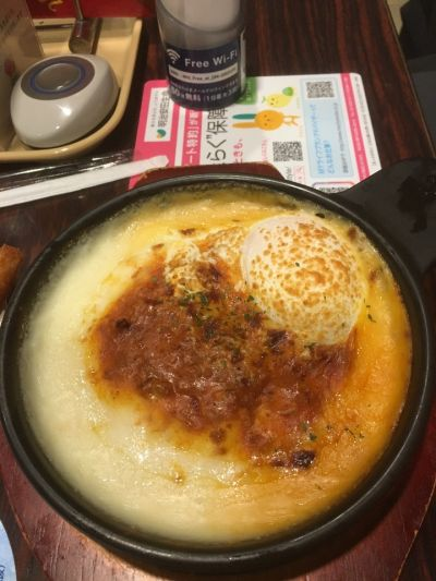 ガスト鎌ヶ谷初富店