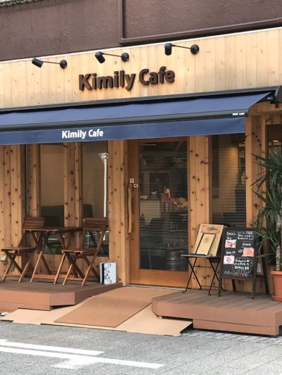 kimily cafe スカイツリー前店 (キミリーカフェ)