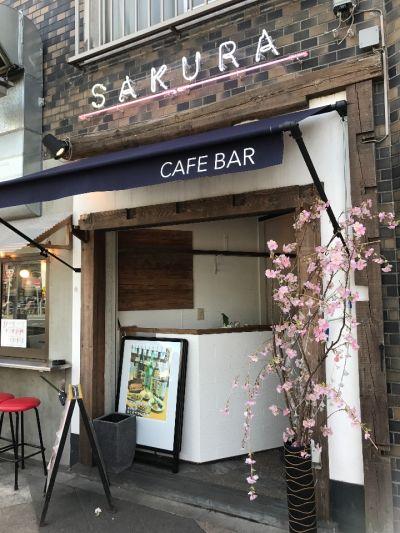 さくらcafe