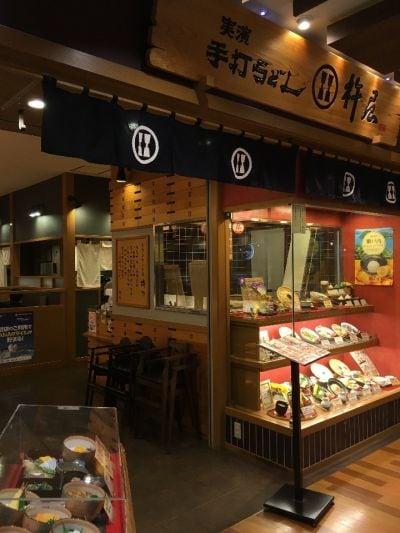 枡屋 札幌円山公園クラス店