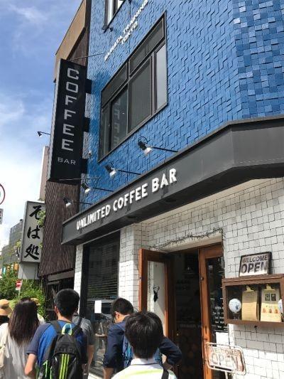 UNLIMITED COFFEE BAR (アンリミテッド コーヒー バー)