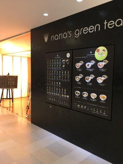 ナナズ グリーンティー 札幌パルコ店