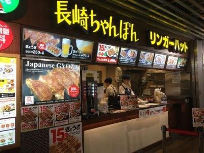 長崎ちゃんぽん リンガーハット 成田国際空港第3旅客ターミナルビル店