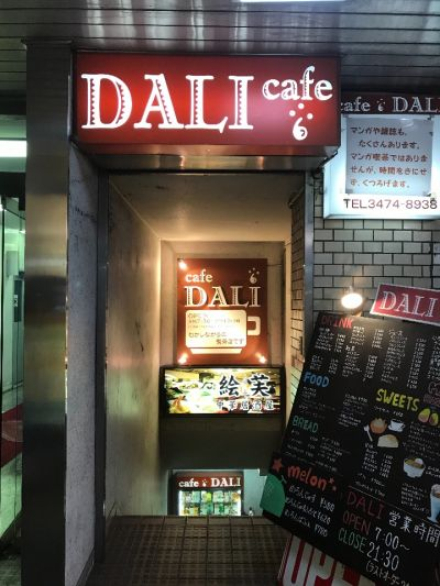 cafe DALI
