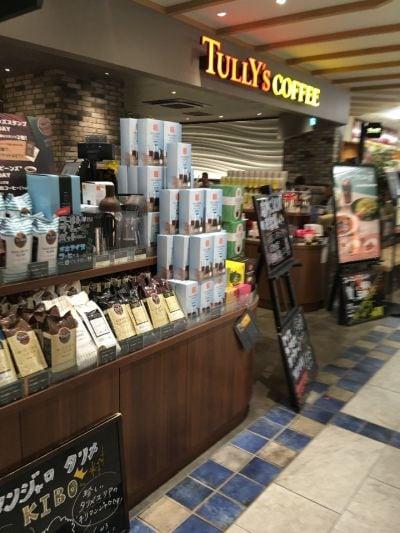 タリーズコーヒー ヨドバシ横浜店