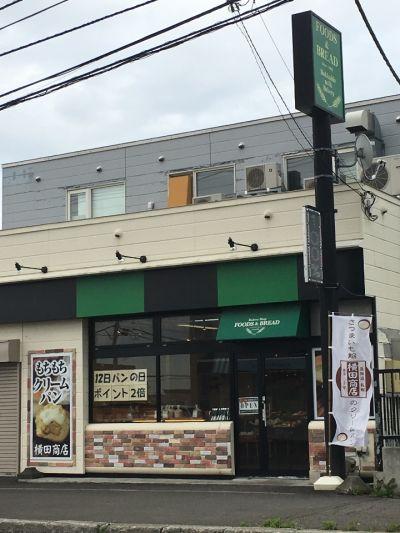 foods&bread 西野店