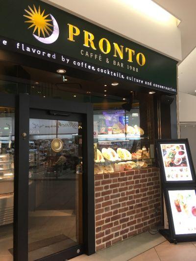 プロント(PRONTO) 新横浜店