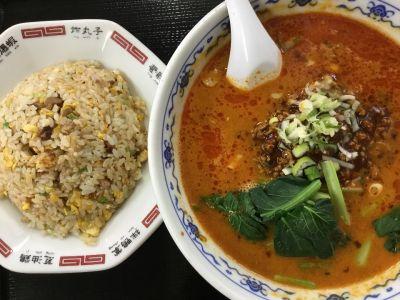 中華料理 呉