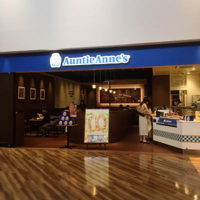 Auntie Anne's 三井アウトレットパーク 札幌北広島店