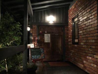 草木万里野上田店