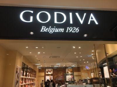 GODIVA 三井アウトレットパーク札幌北広島店