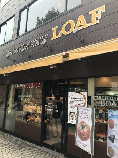 ベーカリーカフェ ローフ川崎店の口コミ