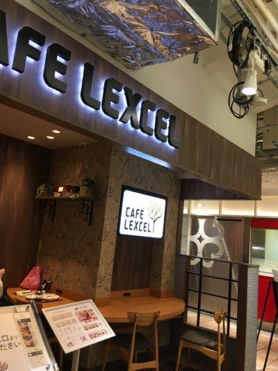 CAFE LEXCEL CIAL桜木町店