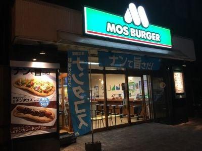 モスバーガー 大通西14丁目店