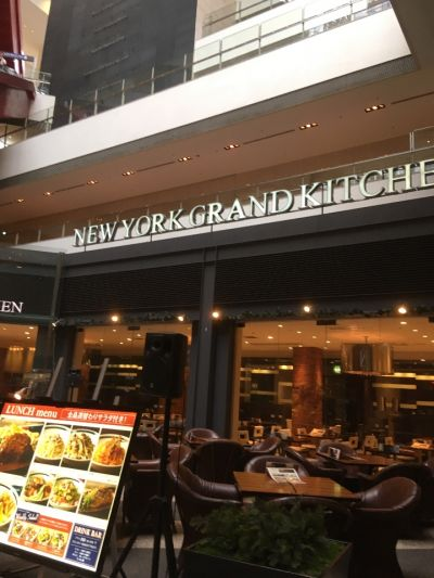 ニューヨークグランドキッチン (NEWYORK GRAND KITCHEN )