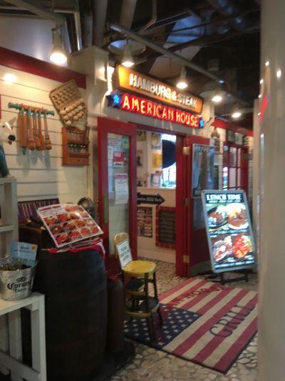 アメリカンハウス クイーンズスクエア店 (AMERICAN HOUSE)