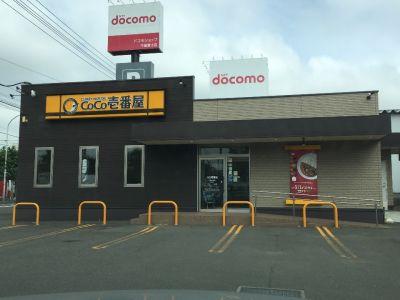 カレーハウス coco壱番屋 千歳中央通店