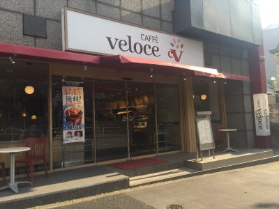 カフェ ベローチェ 新宿一丁目北店