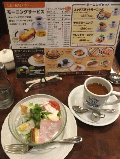 星乃珈琲店 アスティ京都店