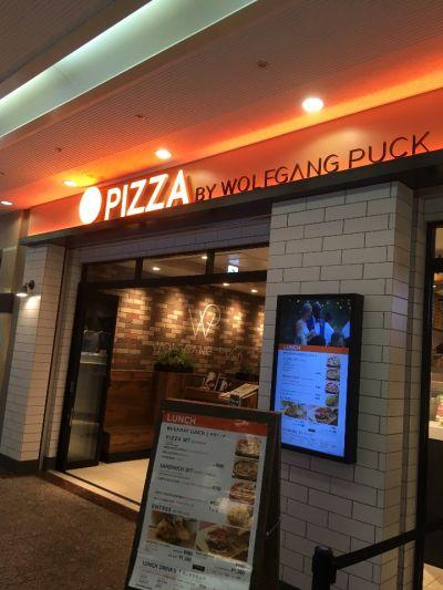 ウルフギャング パック (WOLFGANG PUCK) WP PIZZA 横浜ランドマークプラザ店の口コミ