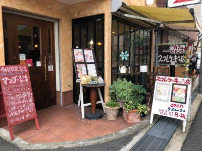 ピーチツリーカフェ (Peach Tree cafe)