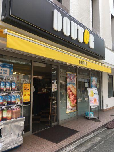 ドトールコーヒーショップ  鶴ヶ峰店