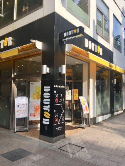 ドトールコーヒーショップ 札幌狸小路店
