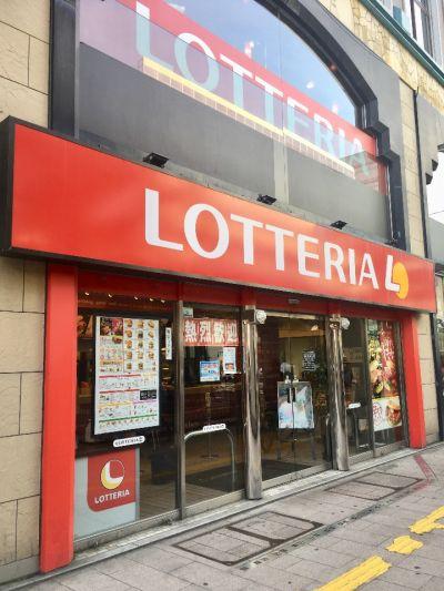 ロッテリア 札幌中央店