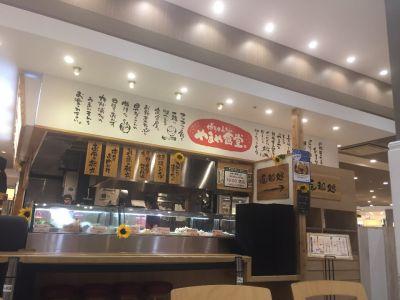やまや食堂 ラゾーナ川崎プラザ店