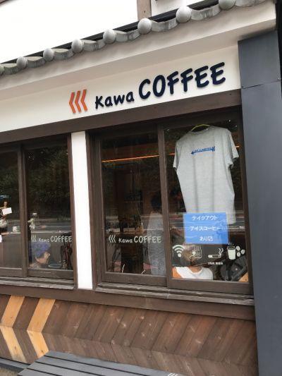 kawa coffee (カワコーヒー)