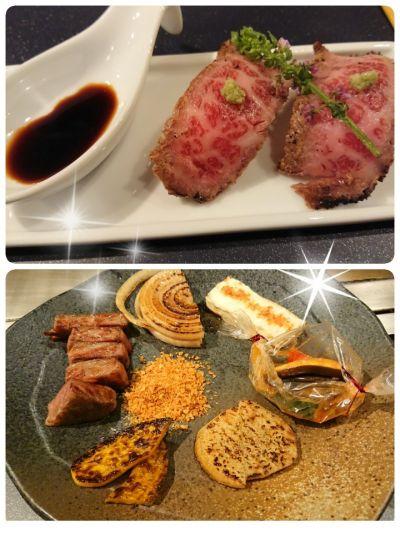 steak House  Zen