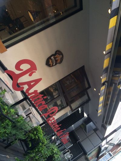 L'Antica Pizzeria da Michele EBISU(アンティーカ ピッツァリア ダ ミケーレ エビス)