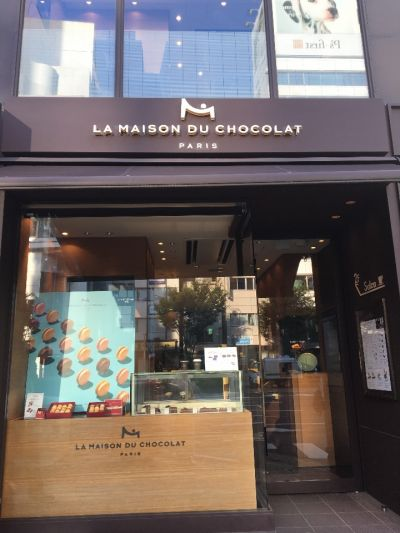 LA MAISON DU CHOCOLAT(ラ メゾンドショコラ )青山店