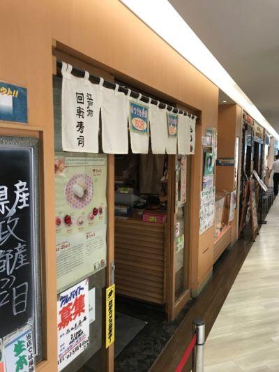 もり一 錦糸町テルミナⅡ店の口コミ