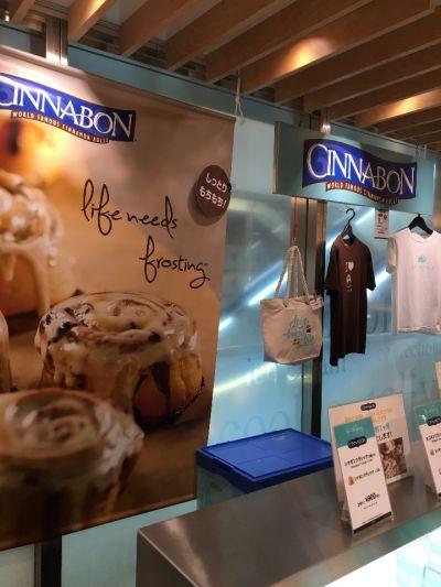 シナボン(Cinnabon) 東京駅店