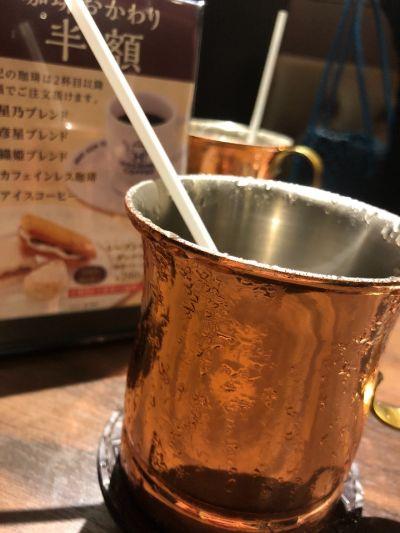 星乃珈琲店 川崎駅前店