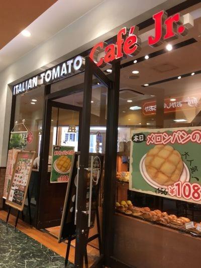 イタリアン・トマト CafeJr. ベーカリーココロット鶴ヶ峰店