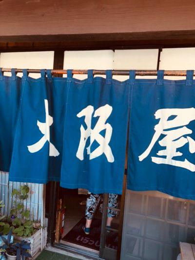 大阪屋食堂