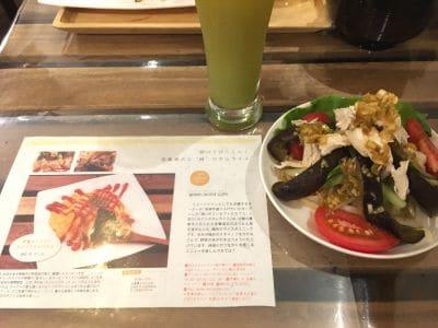 green world cafe