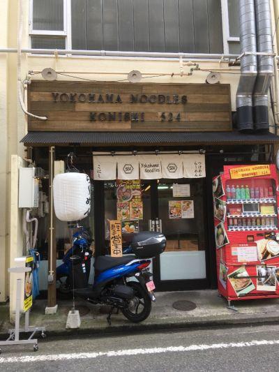 Yokohama Noodles KONISHI