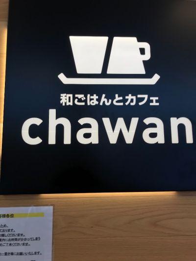 和ごはんとカフェ chawan ららぽーとTOKYO−BAY店