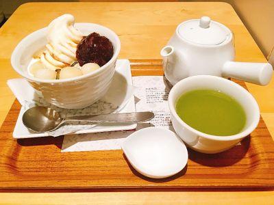 nana's green tea マルイシティ横浜店
