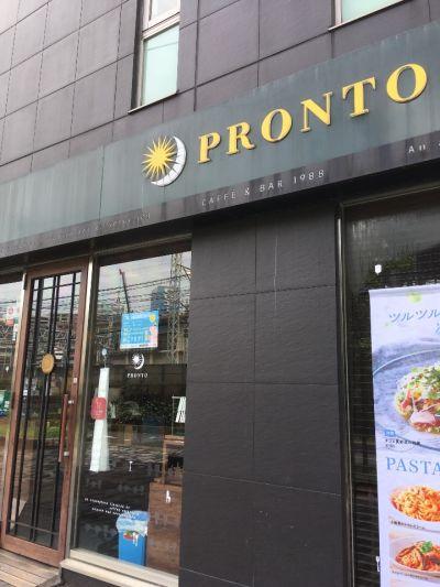 PRONTO 横浜京急EXイン店