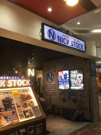 NICK STOCK 横浜ポルタ店