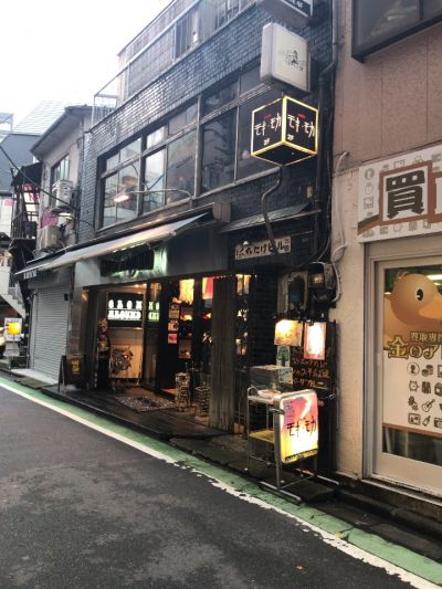 モボ・モガ 宇田川町店