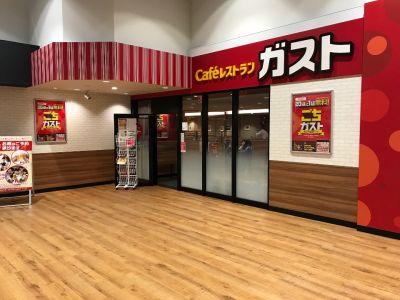 ガスト  松戸駅東口店