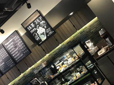 スターバックスコーヒー 東京駅八重洲南口店
