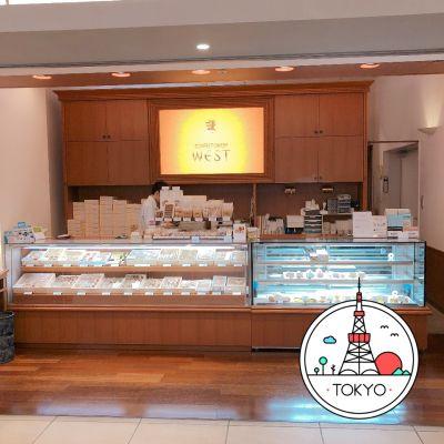 銀座ウエスト 赤坂店