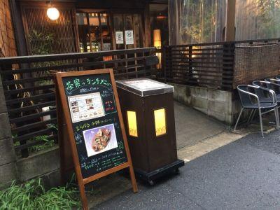 神楽坂 茶寮 本店の口コミ