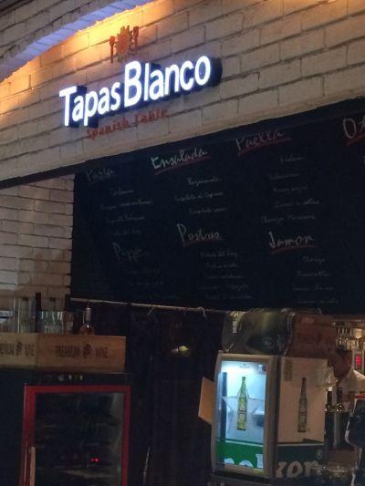 タパスブランコ コレットマーレみなとみらい店